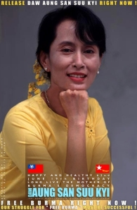 DAW_AUNG_SAN_SUU_KYI-62nd_B-DAY